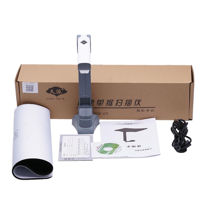 K500系列拍摄仪(500万/1000万)