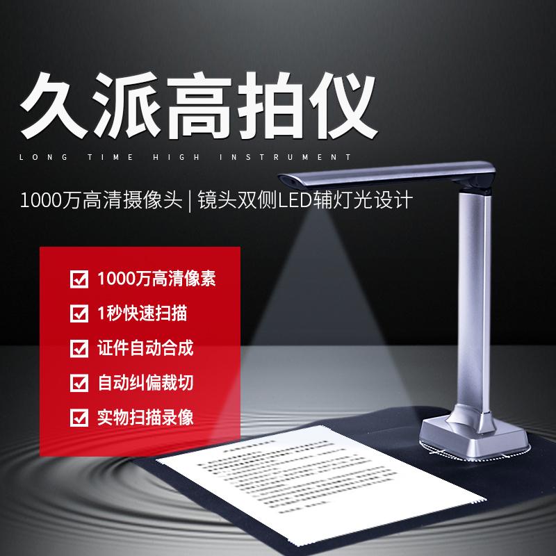 K1300系列(500万/1000万/1300万/AF)