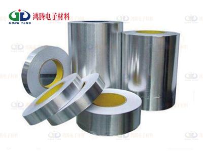 Aluminum foil tape series