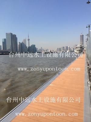 Shanghai high-end yacht terminal
