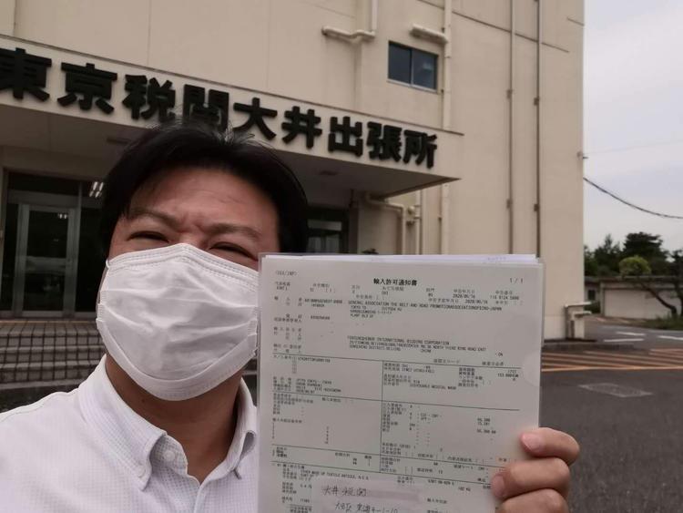 日本前首相鸠山由纪夫:致信感谢中国创新策划研究院捐赠抗疫物资