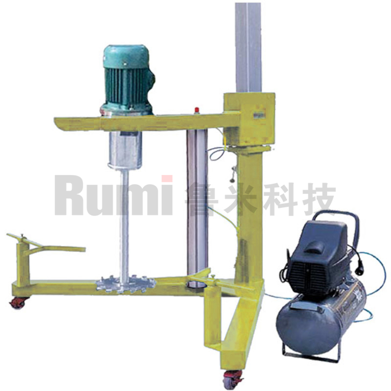 Pneumatic Lift High Speed Disperser
