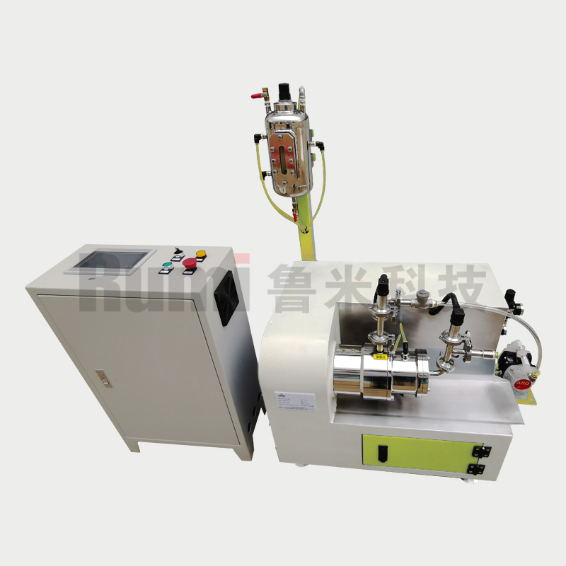 Lab Horizontal Bead Mill