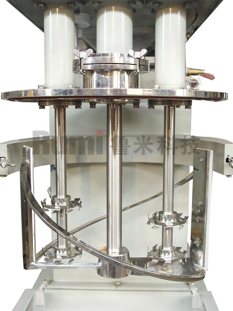 Three Shaft Multi Functions Mixer