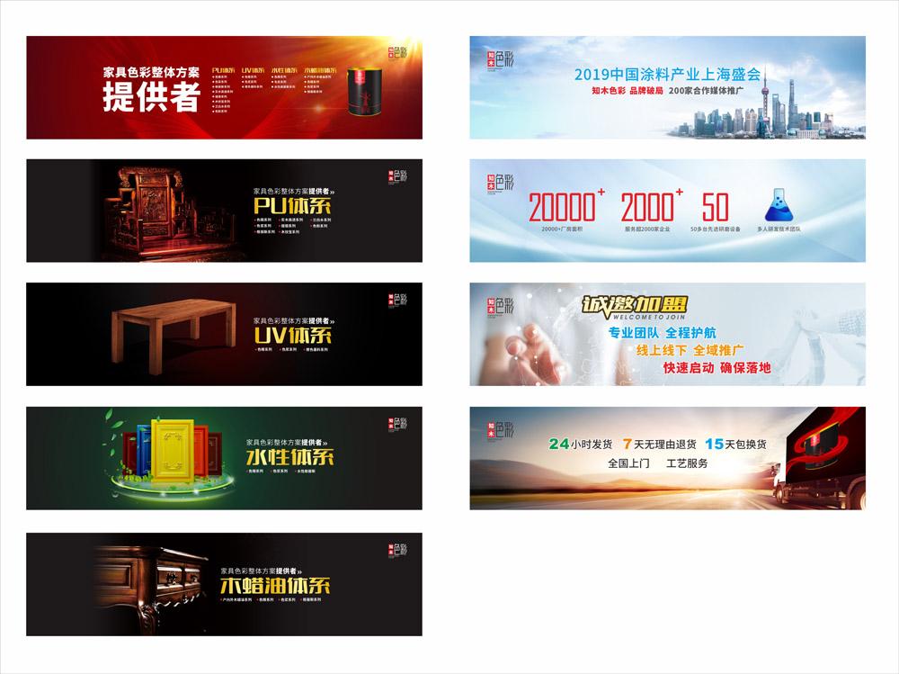 品牌整合-知木网站