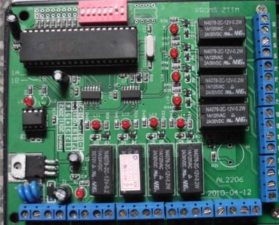 8 路继电器输出模块