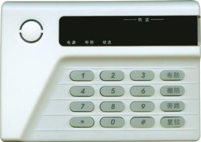8防区网络主机