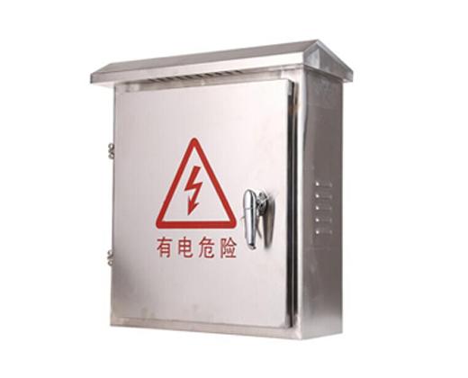 电子围栏主机防水箱