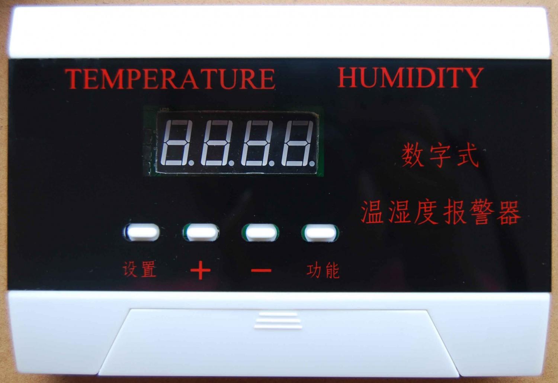 ZTTM-165H数字温度报警器