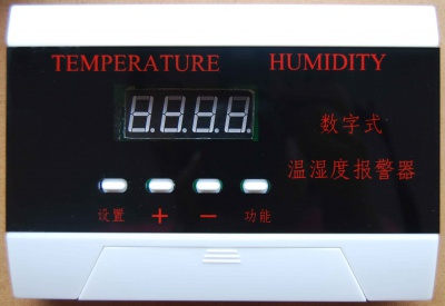 ZTTM-365H数字温度湿度报警器