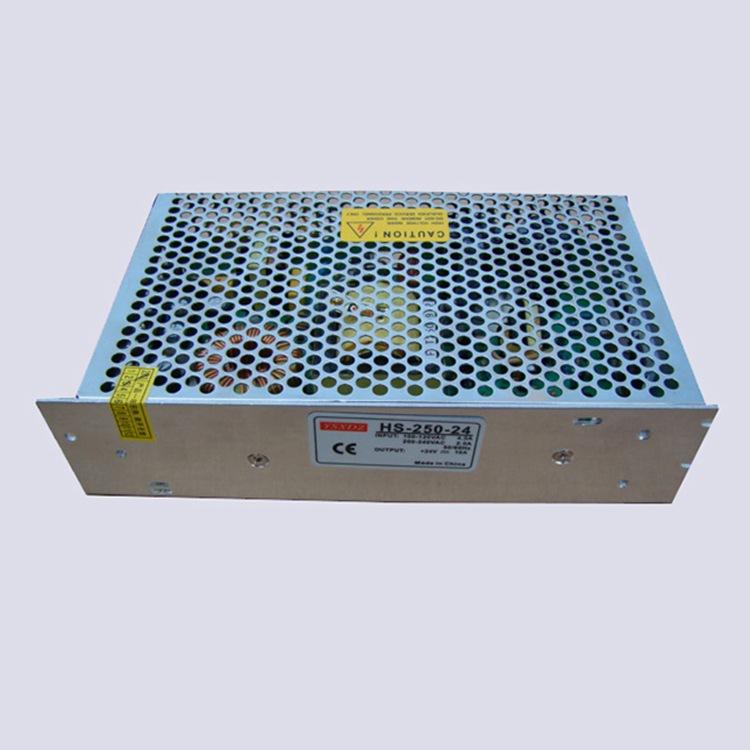 24V10A铝壳稳压输出电源,24v250W开关电源,安防监控电源,S-250-24
