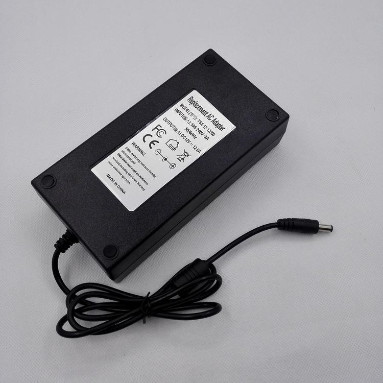大功率12V150w电源适配器