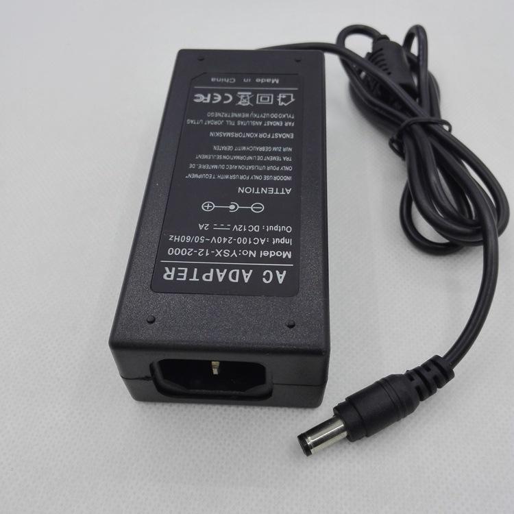 12v2A考勤机电源适配器