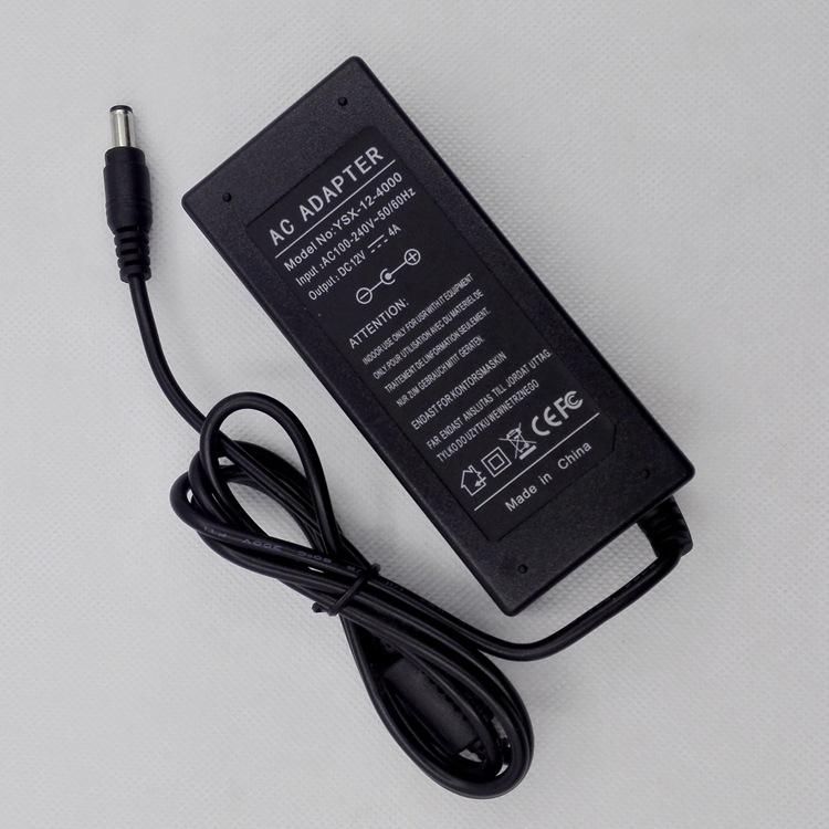 12V50W电源适配器