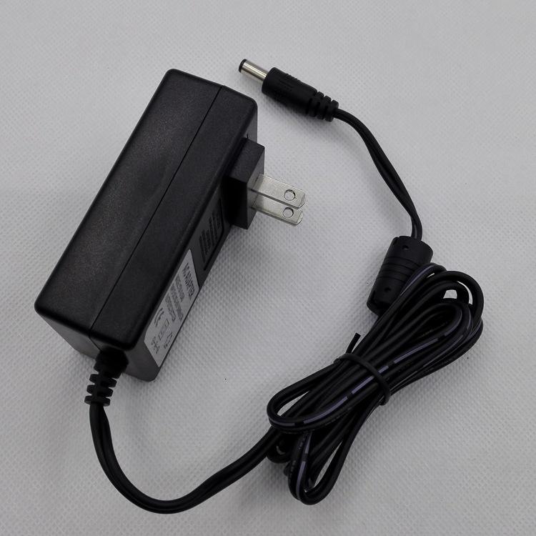 12V2.5A电源适配器