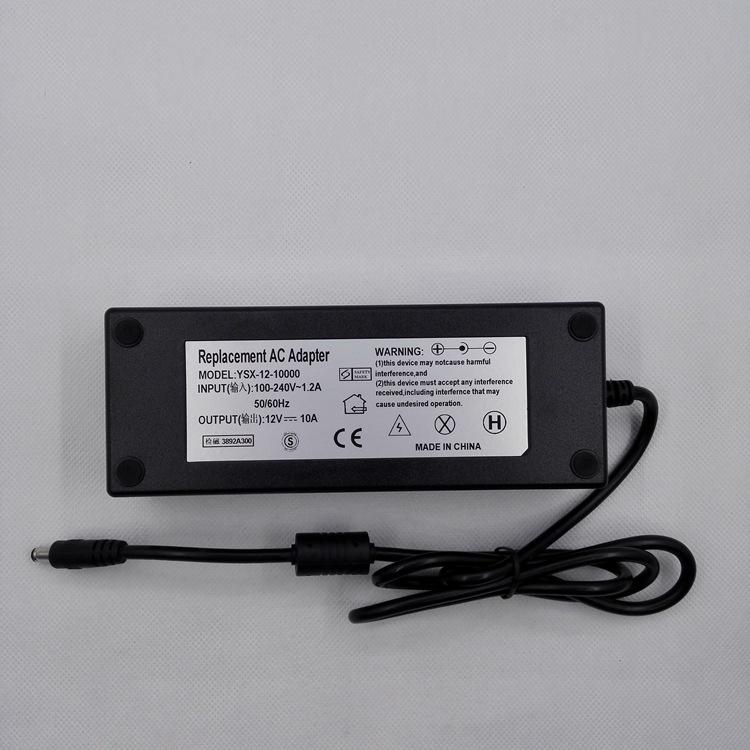 12V10A弯头电源适配器