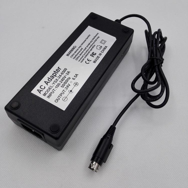 24V6500MA电源适配器