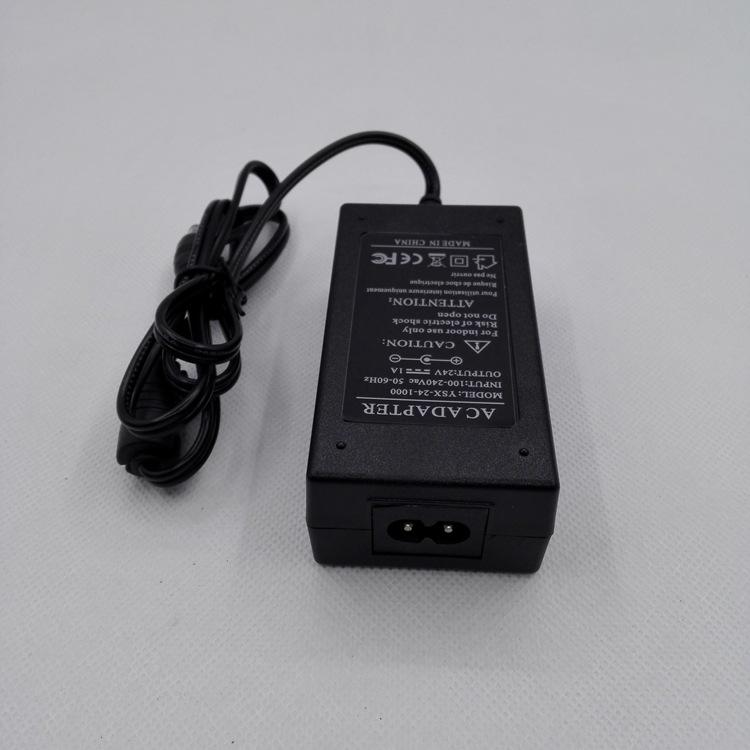 24V1A电源适配器,