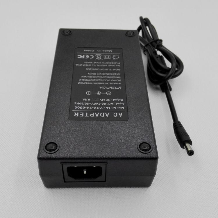 24V150W电源适配器