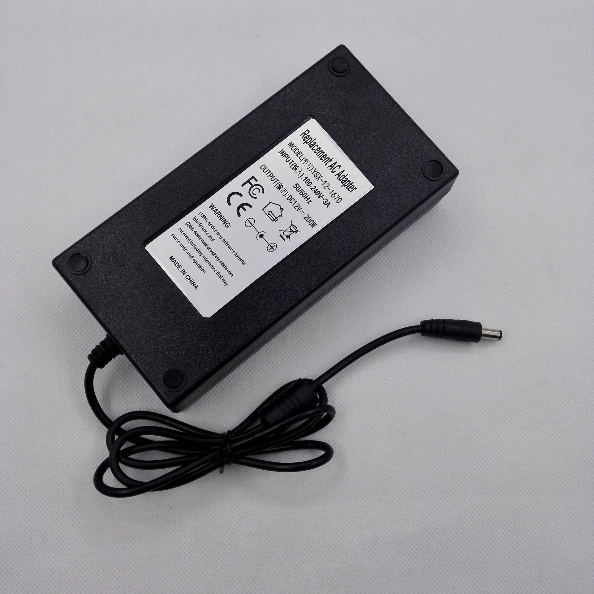 桌面式电源适配器,12V17A,3D打印机电源,200W大功率适配器