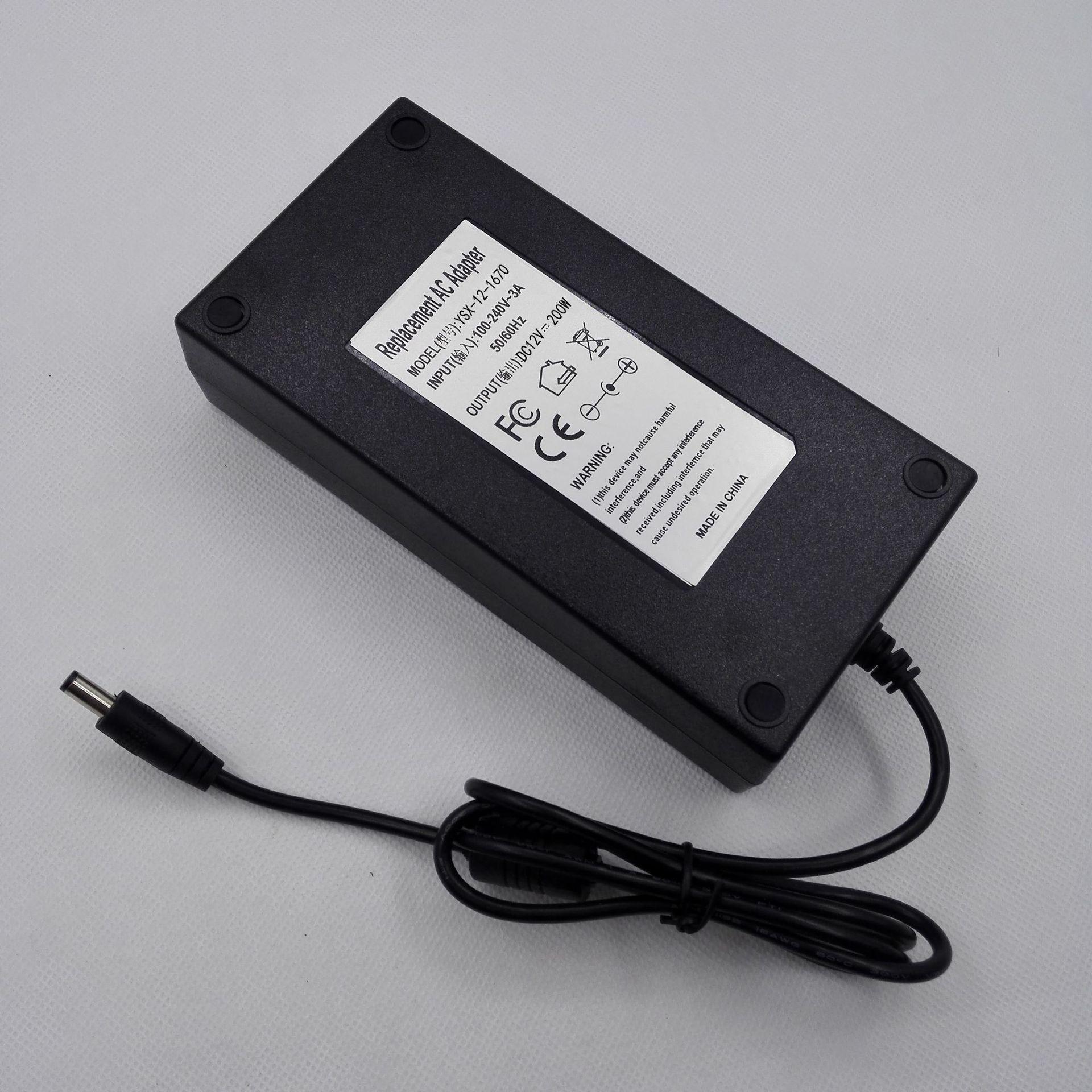12V200W胶壳电源适配器