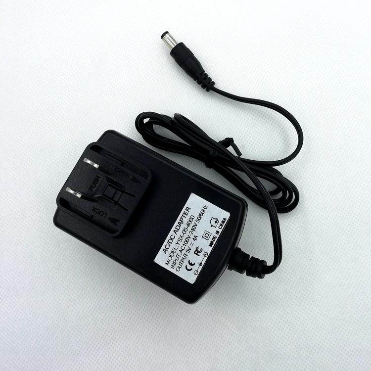 5V4A电源适配器