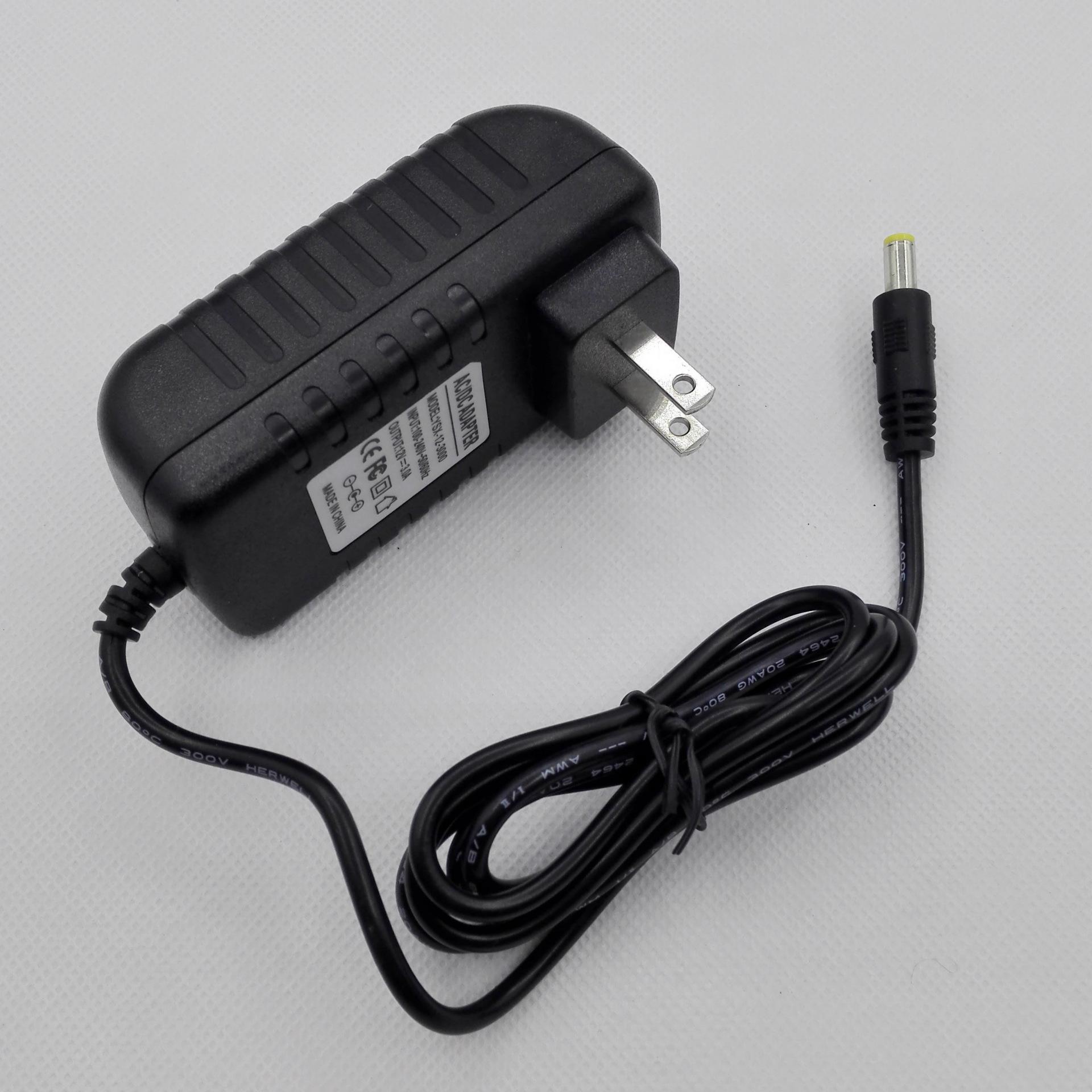 24V1.5A电源适配器