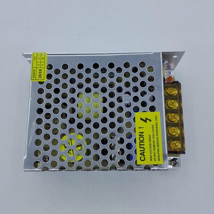 5V7A,开关电源,LED广告灯条灯箱,安防监控通信,5v35w直流电源