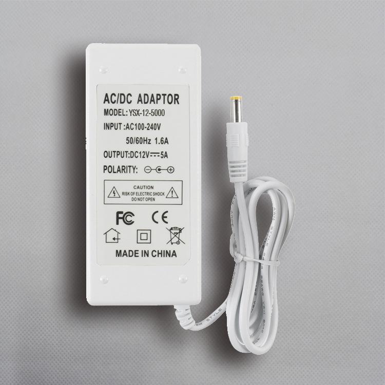无人机电源适配器,12v5A,桌面式白色适配器,60W,恒压电源