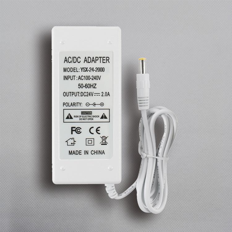 24V2A白色电源适配器