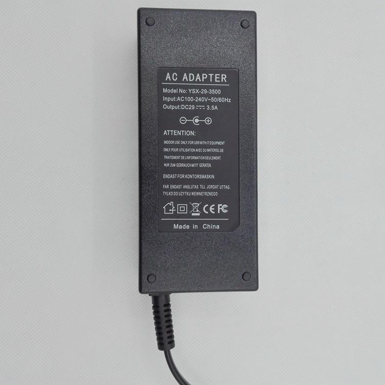 29V3.5A直流电机电源