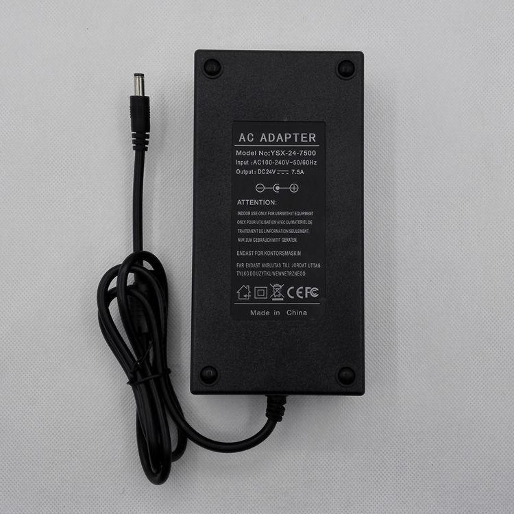 24V7A电源适配器