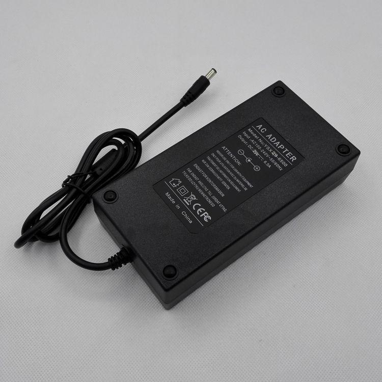 29V6.5A,电源适配器,200W,直流电机电源,