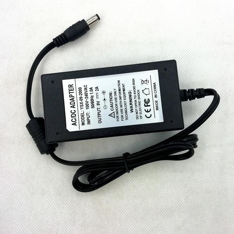 9V2A桌面式电源适配器