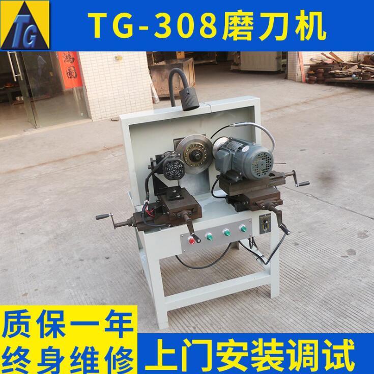 TG-308东莞高速钨钢圆刀磨刀机 小型高 多功能自动磨刀机
