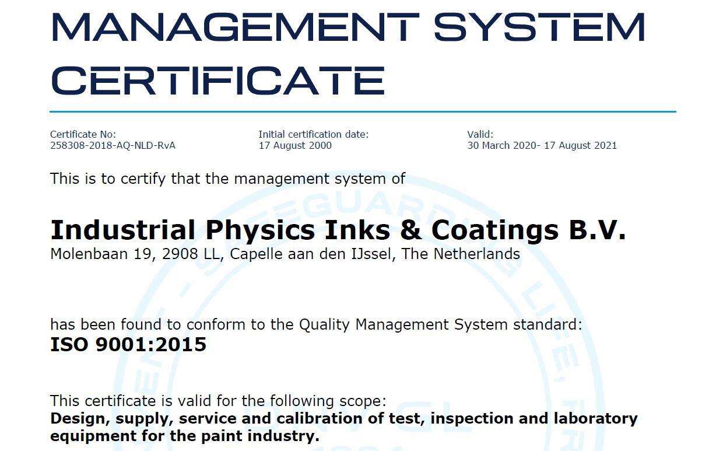 重要通知 | TQC Sheen现为工业物理集团油墨和涂料测试部门