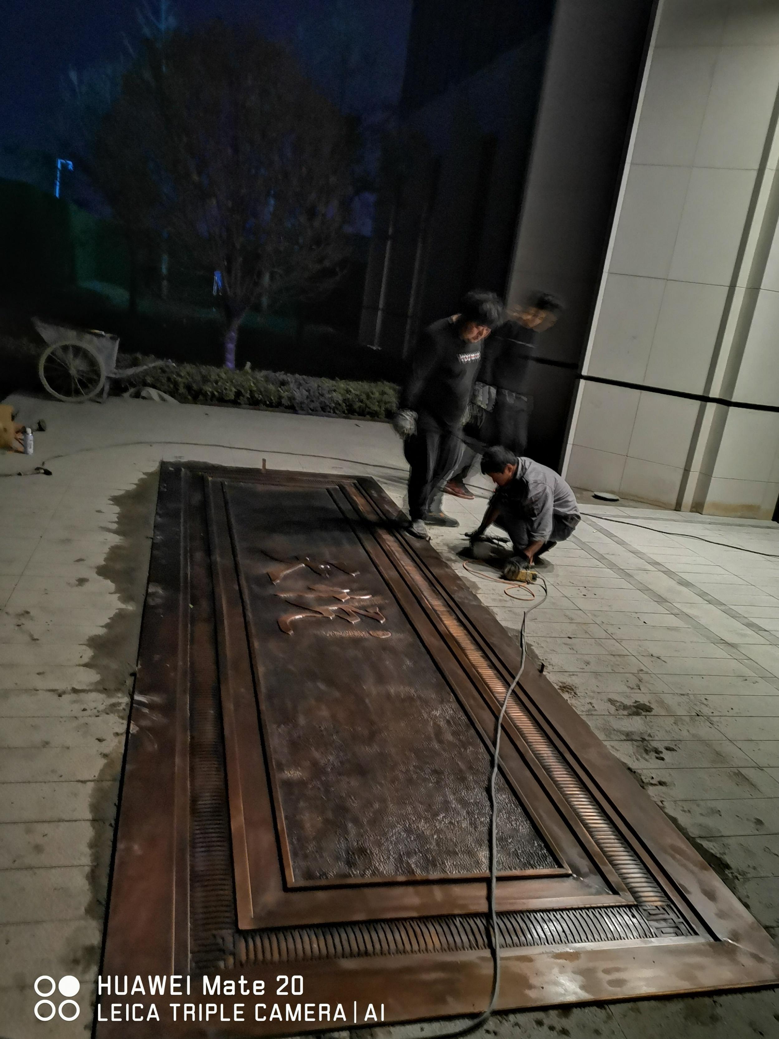 河南宏杰锻铜雕塑