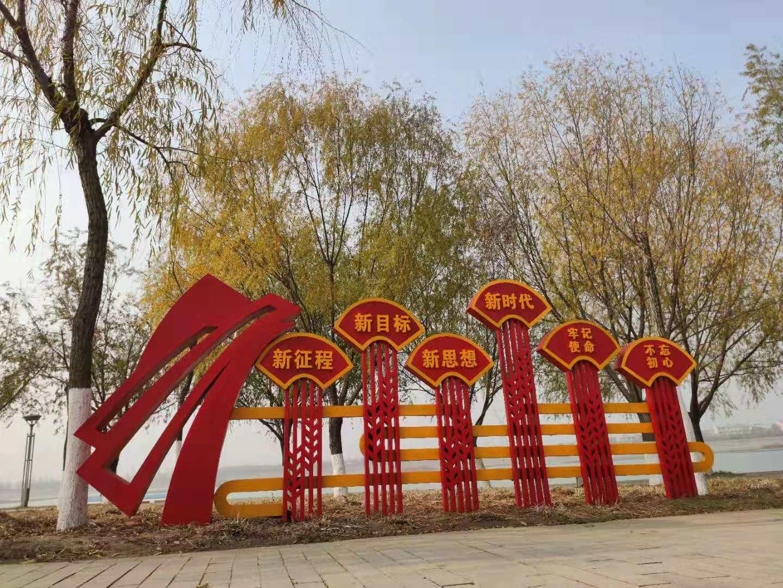 河南宏杰党建雕塑