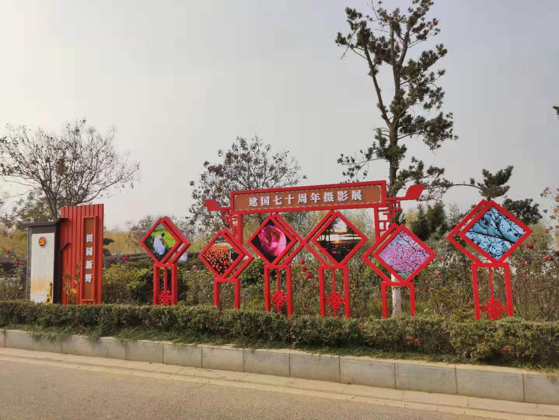 -郑州不锈钢雕塑-河南郑州党建雕塑