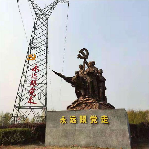 河南宏杰雕塑党建不锈钢雕塑