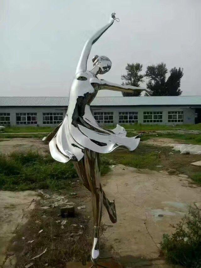 不锈钢雕塑 (8)