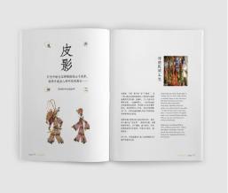 畫冊彩頁印刷 (6)