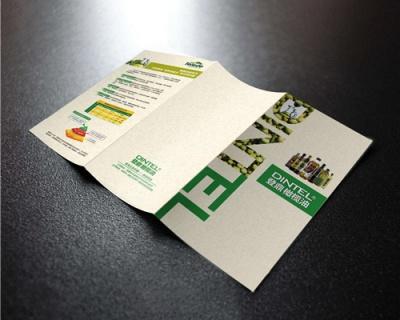 包裝裝潢印刷