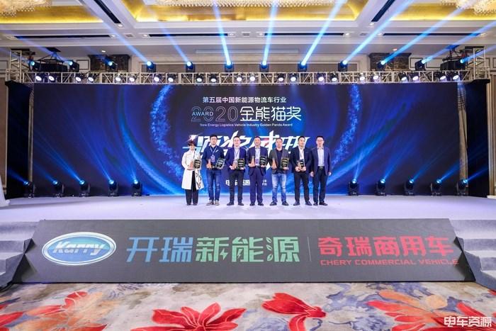 """实至名归!第五届中国新能源物流车行业""""金熊猫奖""""获奖名单揭晓"""
