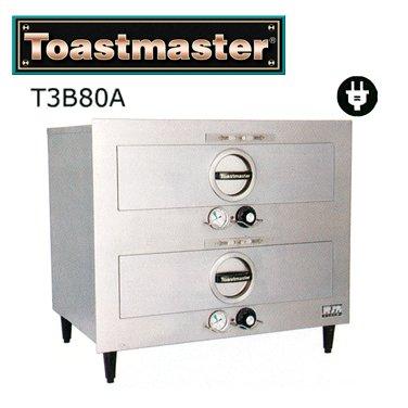 【T3B80A】多功能保溫抽屜