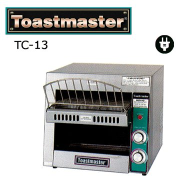 【TC-13】履帶式烤麵包機