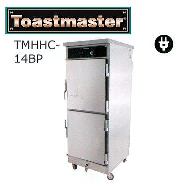 【TMHHC-14BP】增溼保溫櫃