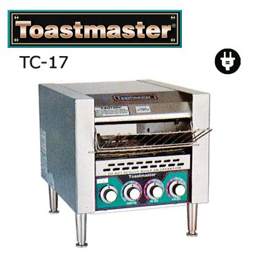 【TC-17】履帶式烤麵包機
