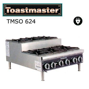 TMSO 624   升階6口西式爐