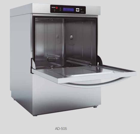 AD-505商用洗碗機(桌下型)